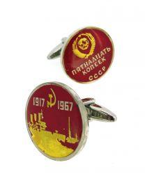 Gemelos para Camisa Moneda CCCP 15 Kopeks 1967