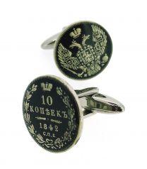Gemelos para Camisa Replica Moneda 10 Kopeks 1842 Imperio Ruso