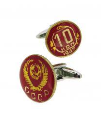 Gemelos para Camisa Replica Moneda 10 Kopeks 1947 CCCP