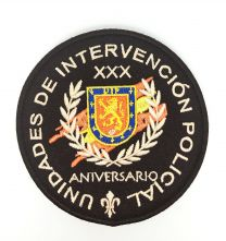 Parche Bordado Termoadhesivo 30 Aniversario Unidades de Intervención Policial 9,5cm