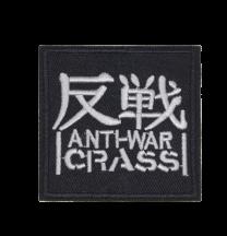 Parche Termoadhesivo Anti-War Crass 5,5x5,5 cm