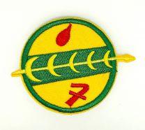 Parche Termoadhesivo Símbolo de Boba Fett 10cm