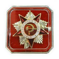 Pin de Solapa Medalla Unión Soviética Partido Comunista Plateado 20x23mm